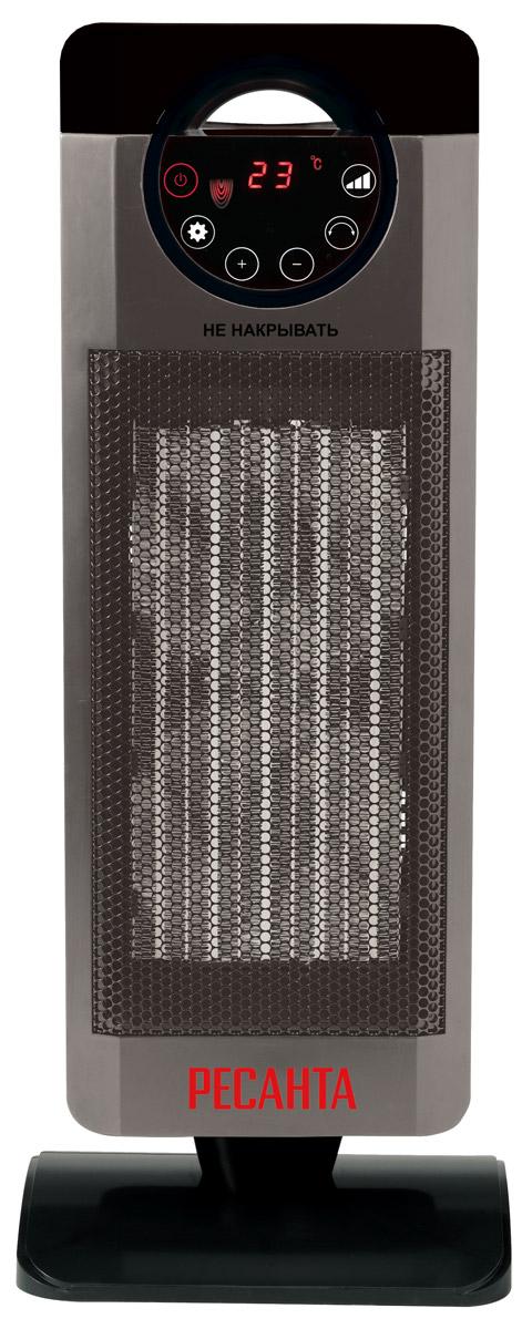 Ресанта ТВК-3 тепловентилятор67/2/5Тепловентилятор Ресанта ТВК-3 служит для быстрого прогрева помещения с наименьшими затратами электроэнергии. Принудительно нагнетая горячий воздух, тепловентилятор заставляет его циркулировать, смешиваясь с холодным, благодаря чему прогрев помещения происходит значительно быстрее, чем в случае обычных обогревателей. Материал корпуса - термостойкий пластик абсолютно безвреден и соответствует всем стандартам безопасности.Данная модель тепловентилятора помимо оригинального дизайна имеет LED-дисплей, отображающий окружающую температуру, а также может управляться с пульта дистанционного управления.