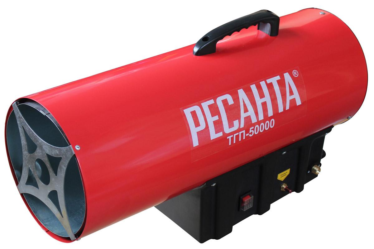 Ресанта ТГП-50000 тепловая газовая пушка67/1/16Газовая тепловая пушка Ресанта ТГП-50000 предназначена для отопления помещений площадью до 52 кв.м. Устройство работает на сжиженном газе. Зажигание осуществляется за счет пьезоэлектрического элемента. Металлическая решетка на сопле предотвращает попадание внутрь устройства посторонних предметов. Ручка на корпусе предназначена для удобной транспортировки тепловой пушки.