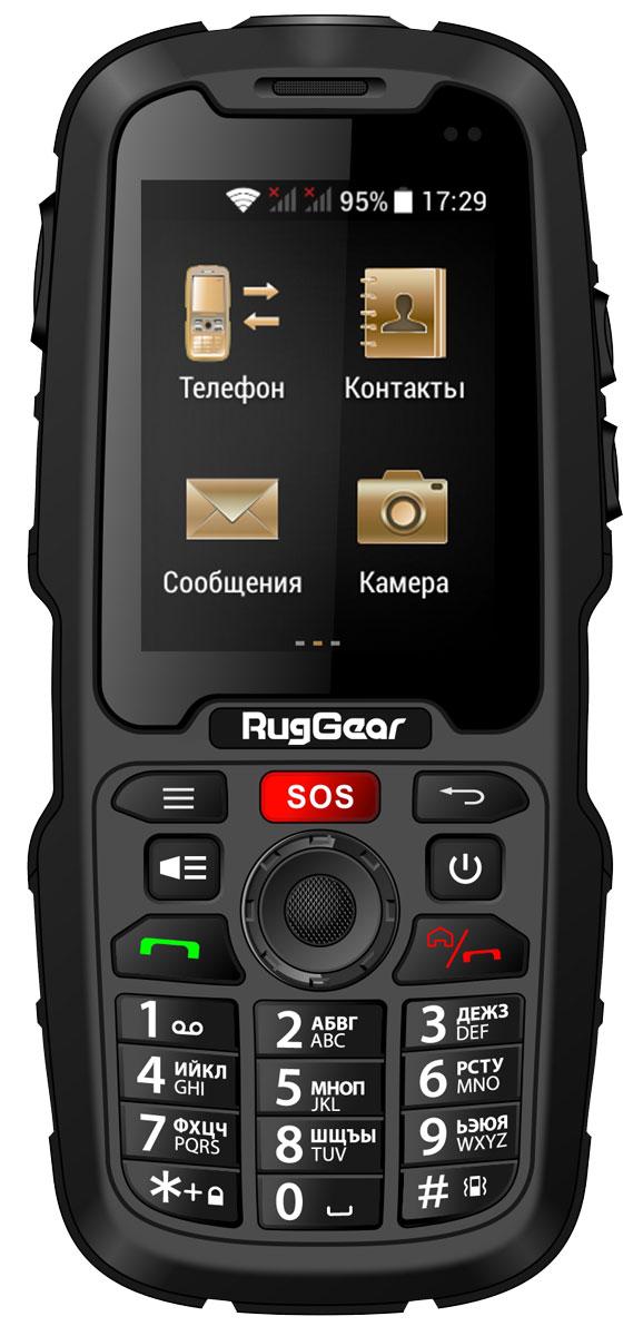 RugGear RG310 Voyager, BlackRugGear RG 310RugGear RG310 – прочный, водо- и пыленепроницамый (IP68) телефон на Android 4.2 с сенсорным экраном! Этот телефон словно создан для дальних поездок и путешествий. ОС Android означает синхронизацию контактов, доступ ко всем мессенджерам, доступ к программам и музыке из Google Play Market. А главное - возможность использования телефона в качестве WiFi HotSpot c раздачей интернета на все остальные устройства путешественника. При этом сверхмощная батарея 3600 мАч позволяет не только неделями не подзаряжать телефон, но и использовать его длительное время в режиме раздачи WiFi - такого нет ни у одного телефона на рынке! В телефоне есть слоты для двух SIM-карт и для SD-карты, а также мощный динамик для режима громкой связи, воспроизведения радио и музыки и многое другое.Телефон сертифицирован EAC и имеет русифицированную клавиатуру, меню и Руководство пользователя.
