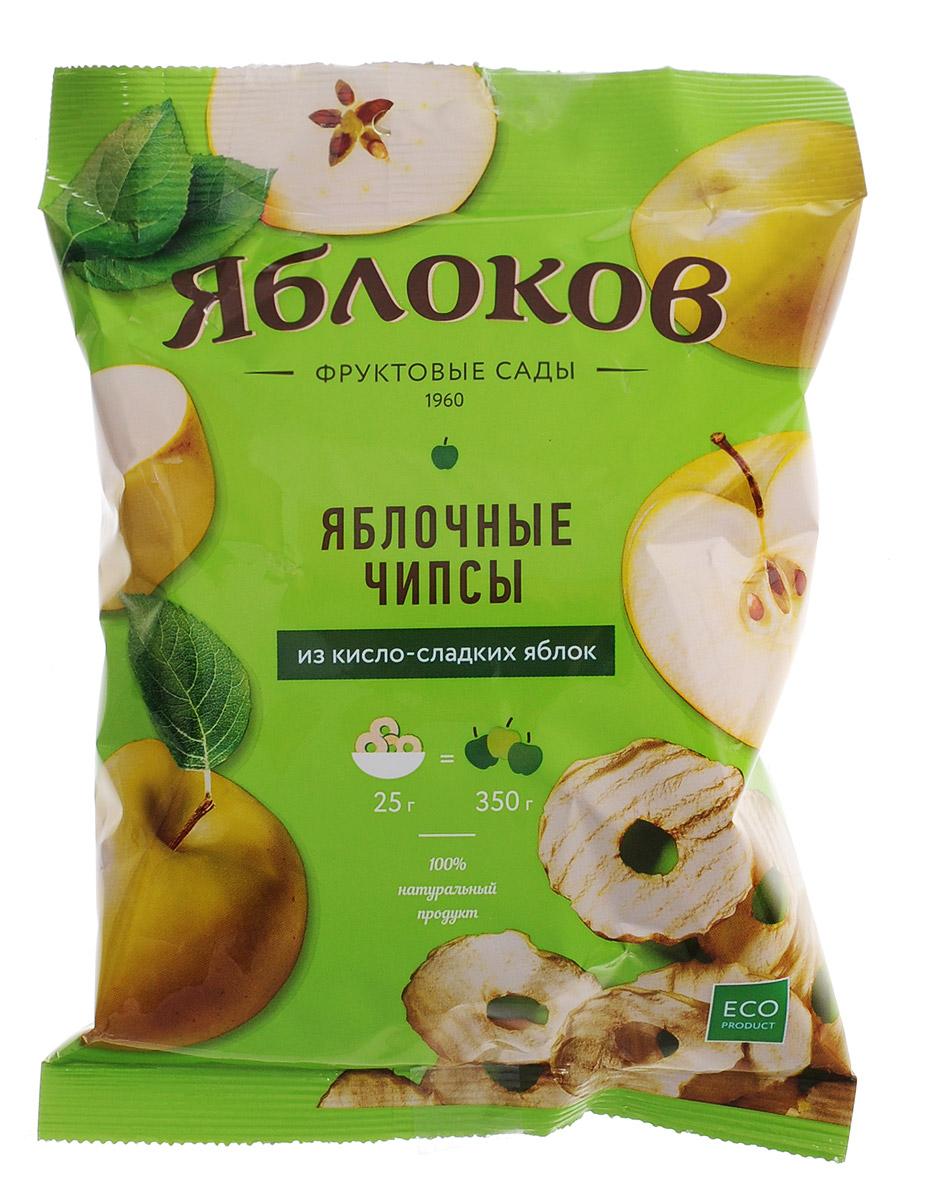 Яблоков яблочные чипсы из кисло-сладких яблок, 25 гбзл002Аппетитные яблочные чипсы Яблоков созданы для тех, кто заботится о своем здоровье, фигуре и правильном питании. Хрустящие яблочные колечки высушены по особой технологии, позволяющей сохранить витамины, микроэлементы и максимум природной пользы натурального продукта.В яблочных чипсах Яблоков есть витамин С, кальций, фосфор, калий, магний, натрий, железо и другие микроэлементы. Эти вкусные и здоровые снэки понравятся и взрослым, и детям в качестве быстрого перекуса, энергетического продукта после занятий спортом и активного отдыха, вкусного и здорового лакомства. В одной пачке находится 25 г яблочных чипсов, что равноценно трем свежим яблокам.