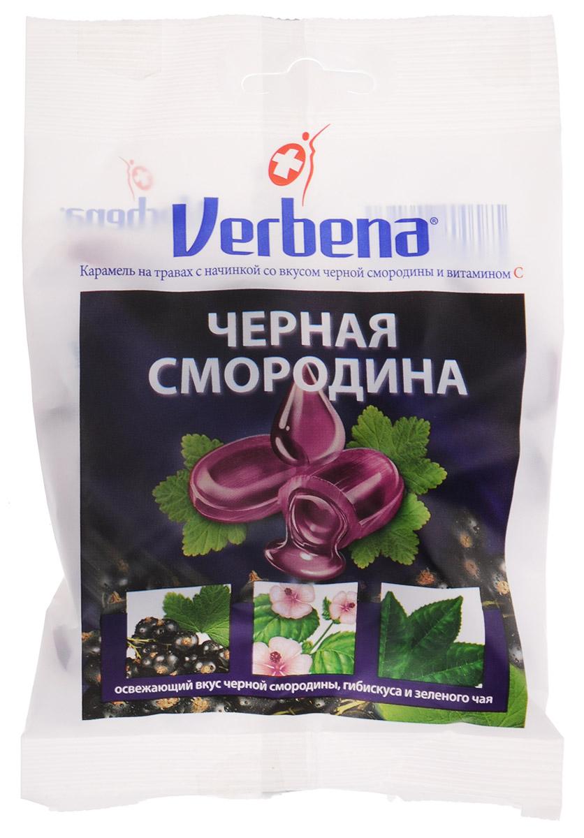 Verbena Черная смородина карамель на травах, 60 г ягоды карелии черная смородина протертая с сахаром 280 г