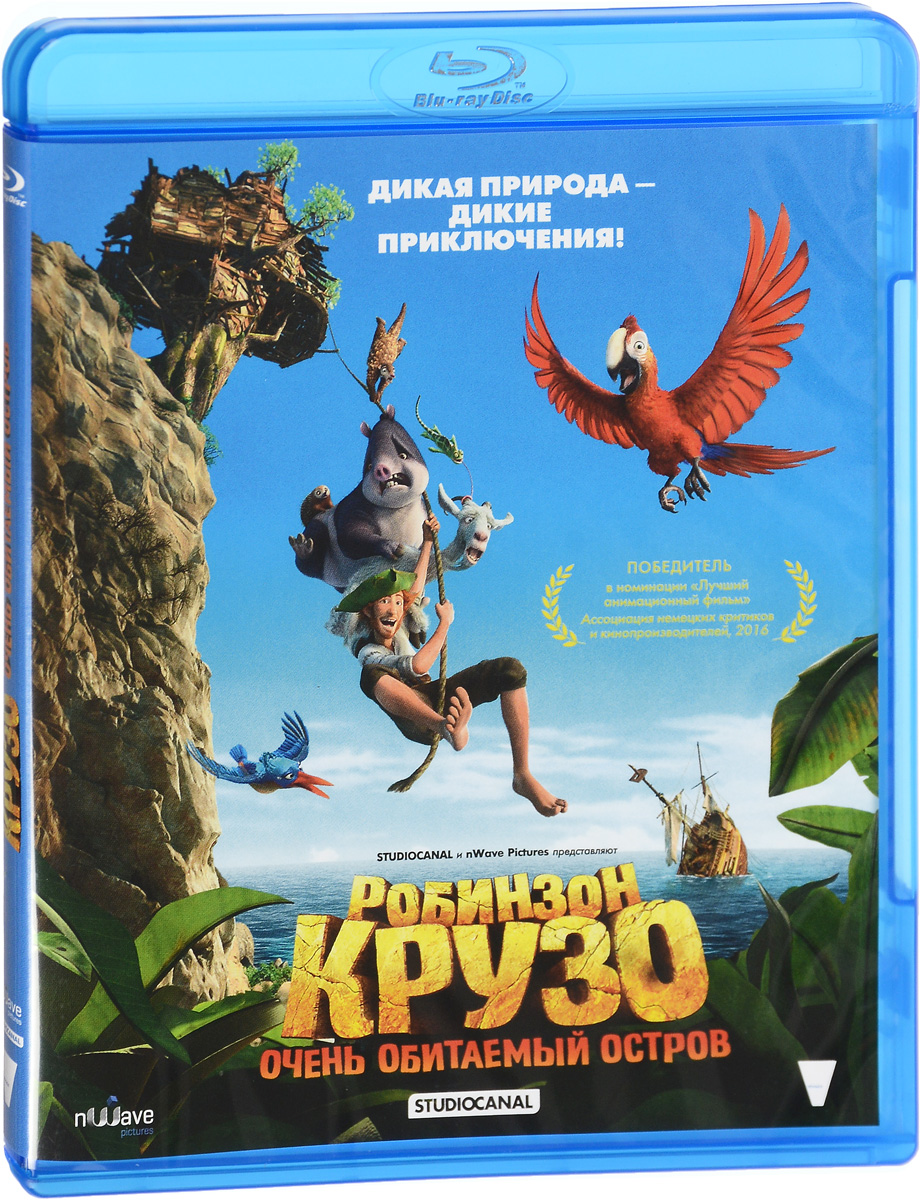 Робинзон Крузо: Очень обитаемый остров (Blu-ray)