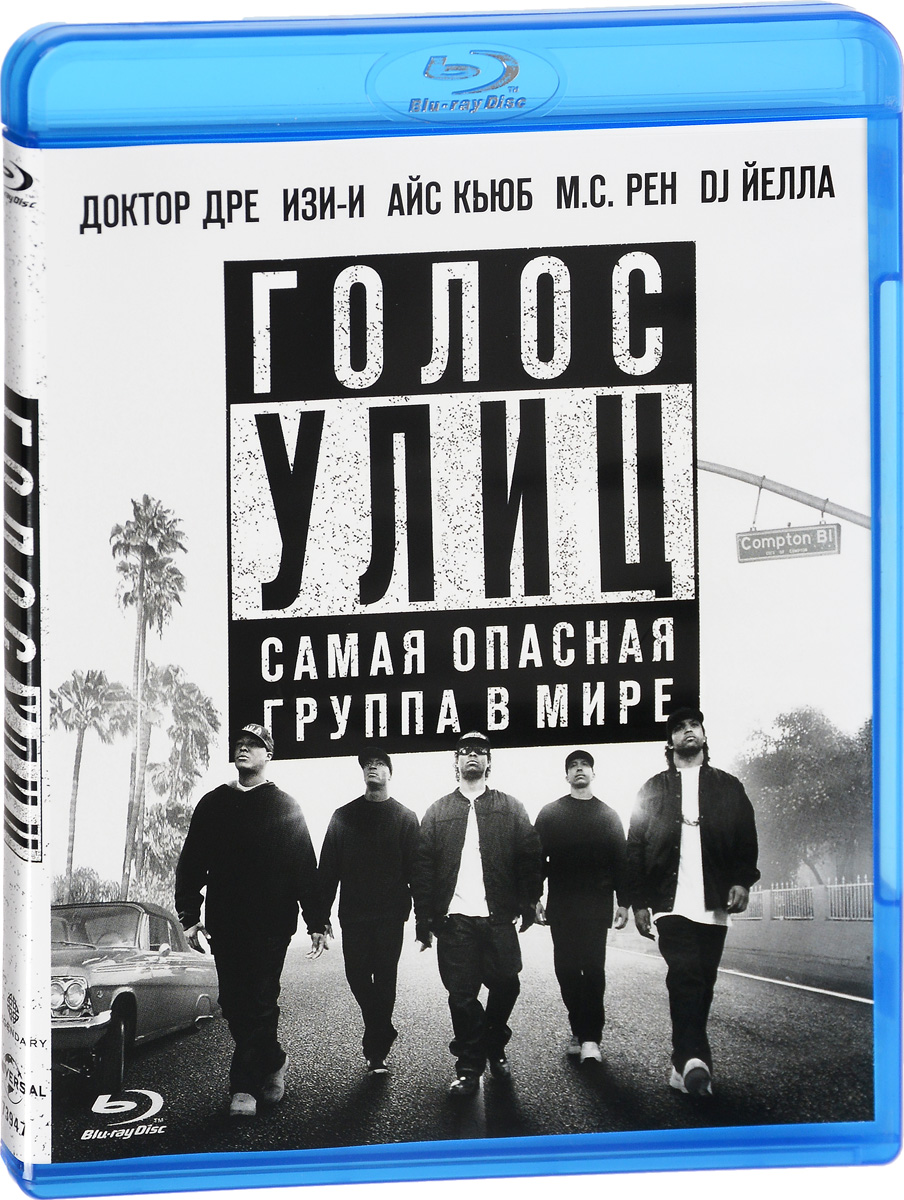 Голос улиц (Blu-ray) status quo pictures live at montreux 2009 blu ray
