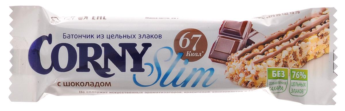 Corny Slim батончик злаковый с молочным шоколадом, 20 г печенье corny злаковый батончик slim с йогуртом и вишней 20 г