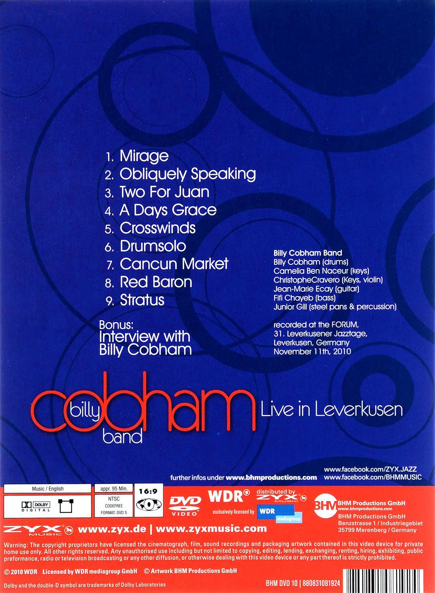 Billy Cobham Band:  Live In Leverkusen BHM Productions GMBH