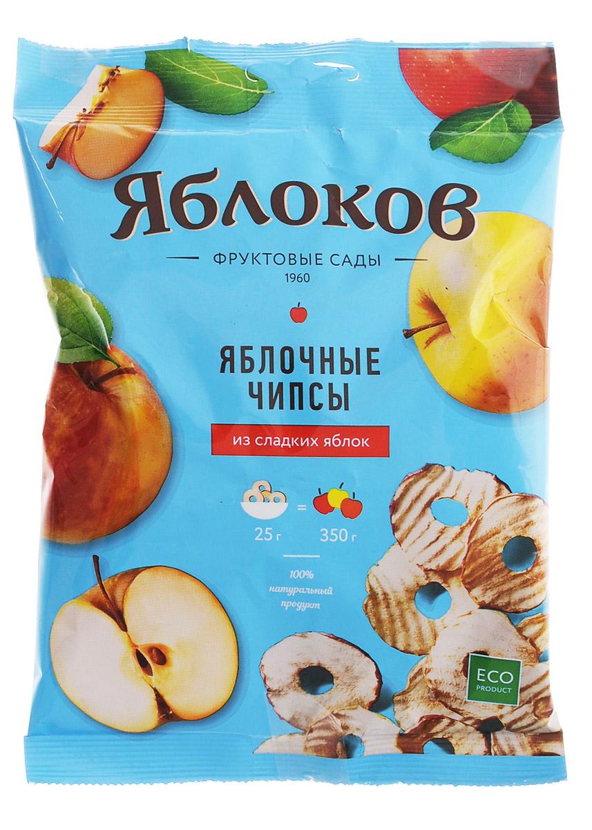 Яблоков Фрустики из сладких яблок, 25 гбзл003Яблоков — это аппетитные яблочные чипсы и сухарики для тех, кто заботится о своем здоровье, фигуре и правильном питании. Хрустящие яблочные колечки высушены по особой технологии, позволяющей сохранить витамины, микроэлементы и максимум природной пользы натурального продукта.В яблочных чипсах Яблоков есть витамин С, кальций, фосфор, калий, магний, натрий, железо и другие микроэлементы. Эти вкусные и здоровые снэки понравятся и взрослым, и детям в качестве быстрого перекуса, энергетического продукта после занятий спортом и активного отдыха, вкусного и здорового лакомства. В одной пачке находится 25 г яблочных чипсов, что равноценно трем свежим яблокам.
