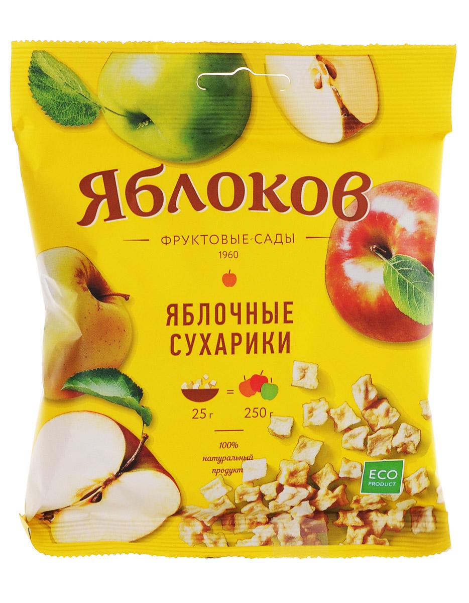 Яблоков Фрустики яблочные сухарики, 25 гбзл004Яблоков - это аппетитные яблочные чипсы и сухарики для тех, кто заботится о своем здоровье, фигуре и правильном питании. Хрустящие яблочные колечки высушены по особой технологии, позволяющей сохранить витамины, микроэлементы и максимум природной пользы натурального продукта.В яблочных чипсах Яблоков есть витамин С, кальций, фосфор, калий, магний, натрий, железо и другие микроэлементы. Эти вкусные и здоровые снэки понравятся и взрослым, и детям в качестве быстрого перекуса, энергетического продукта после занятий спортом и активного отдыха, вкусного и здорового лакомства. В одной пачке находится 25 г яблочных чипсов, что равноценно трем свежим яблокам.