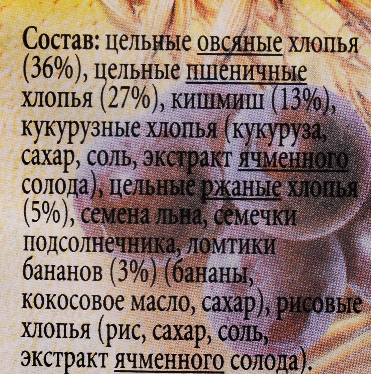 Bruggenмюсли к завтраку, 1 кг Bruggen