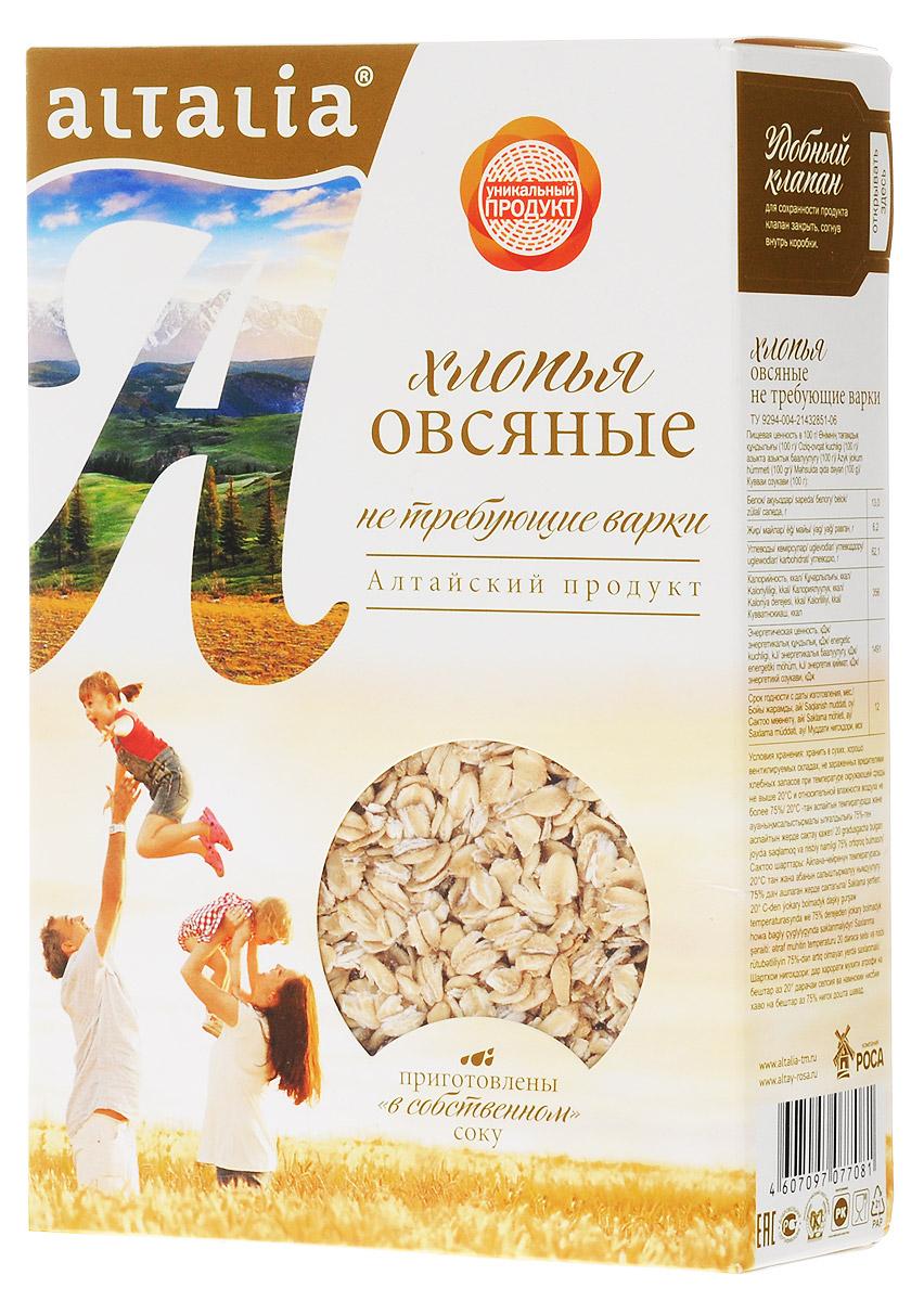 Altalia хлопья овсяные, 400 гбмя039Хлопья Altalia изготовлены по специальной технологии, позволяющей сохранить все питательные вещества внутри зерна. Овсяные хлопья Altalia полезны для здоровья кожи и слизистых оболочек. Отличный выбор для вашего здоровья и удовольствия!