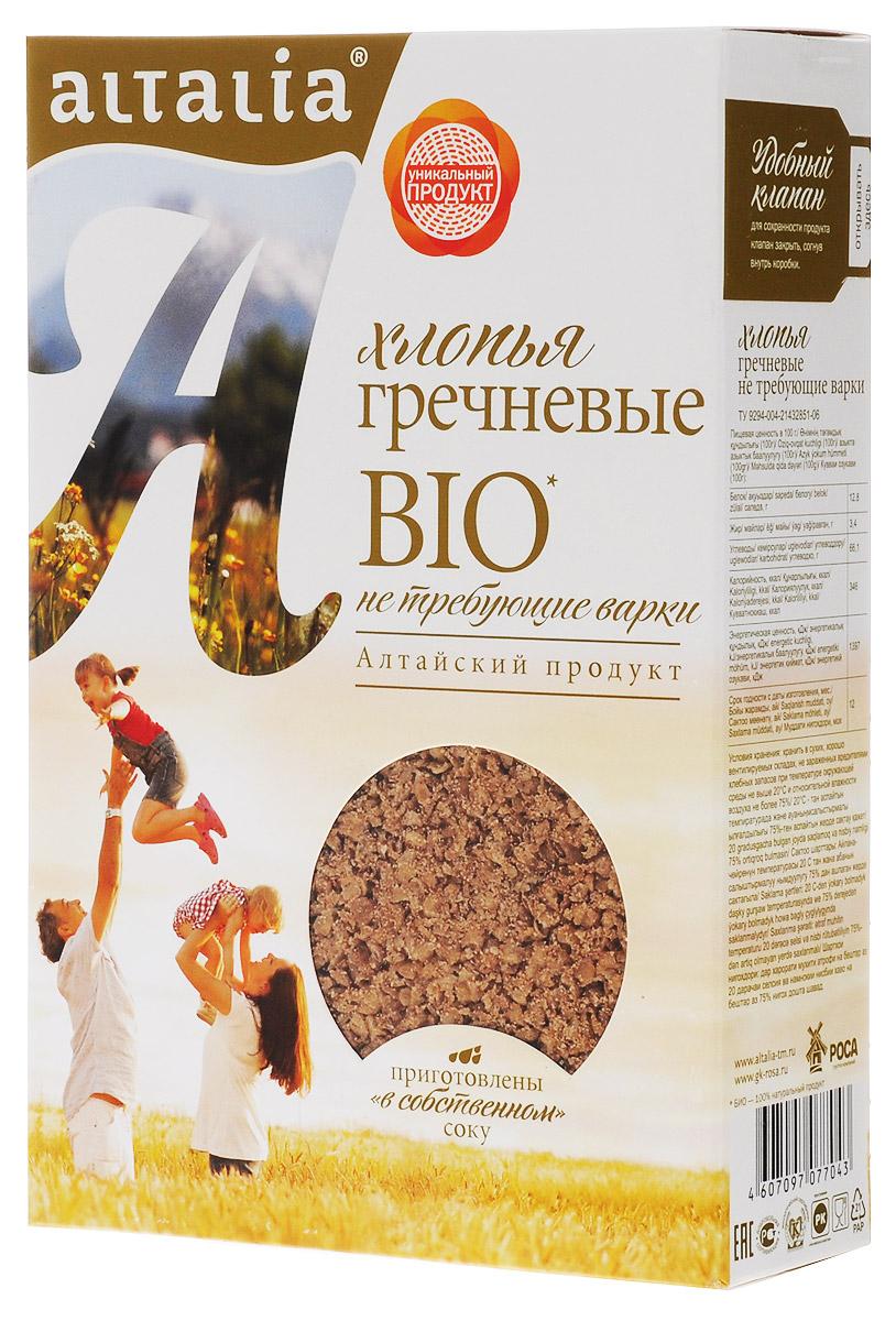 Altalia хлопья гречневые, 400 гбмя038Хлопья Altalia изготовлены по специальной технологии, позволяющей сохранить все питательные вещества внутри зерна. Это прекрасный продукт для тех, кто заботится о своем здоровье и здоровье своей семьи. Хлопья гречневые Altalia - отличный выбор для вашей пользы и вашего удовольствия!