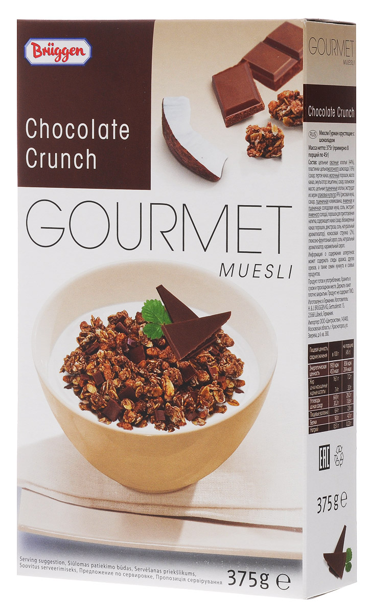 Gourmet мюсли шоколадные хрустящие, 375 гбйб138Хрустящие мюсли Gourmet с шоколадом изготовлены из лучших сортов злаков, содержат кусочки молочного шоколада, тертое какао и кокосовую стружку.