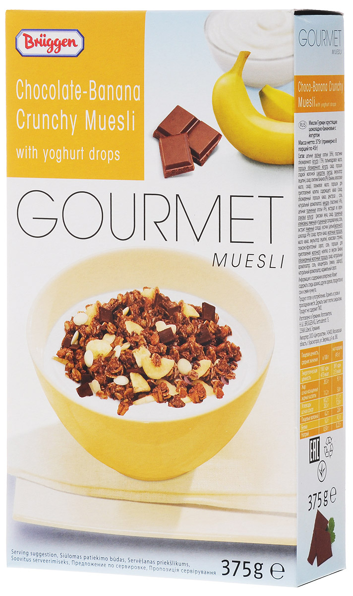 Gourmet Jovita мюсли шоколад банан йогурт, 375 г овощерезка salad gourmet bradex