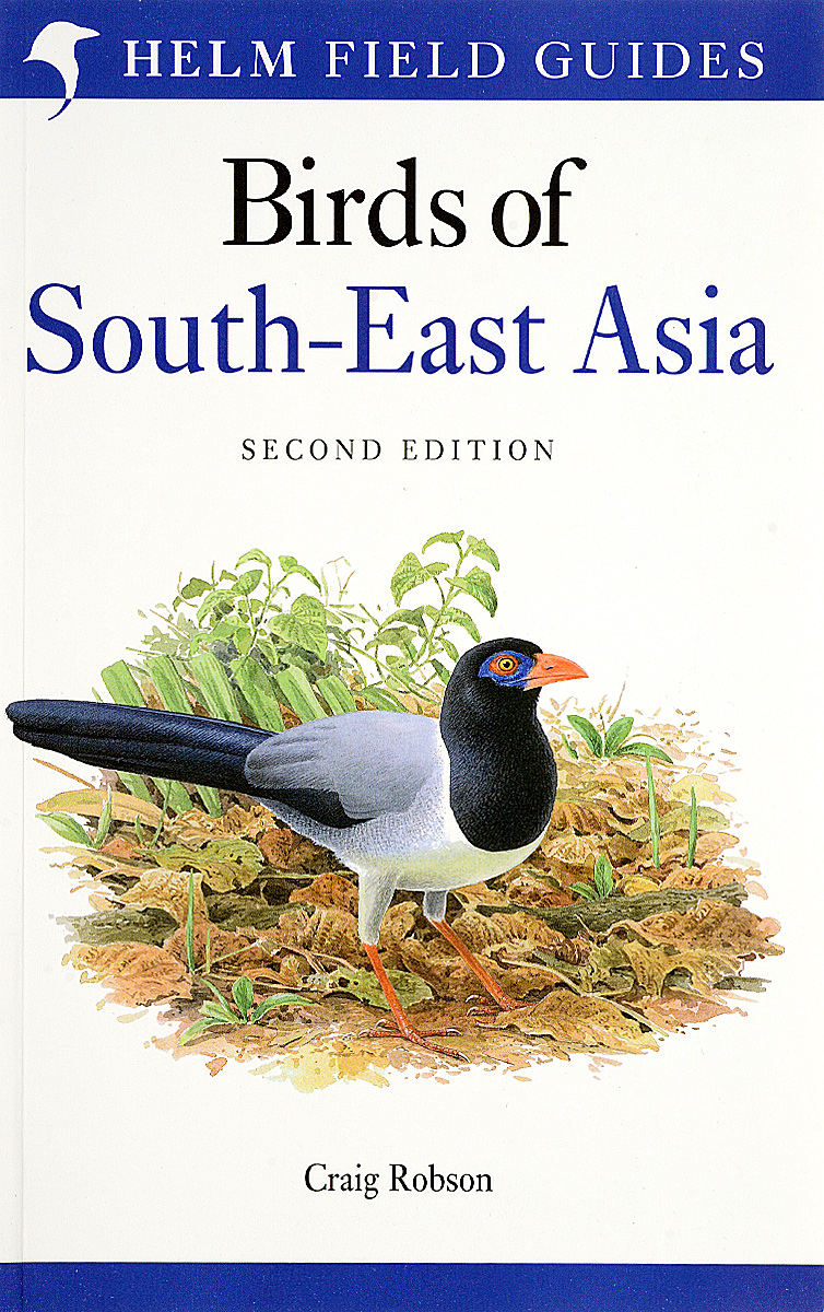 A Field Guide to the Birds of South-East Asia цены онлайн
