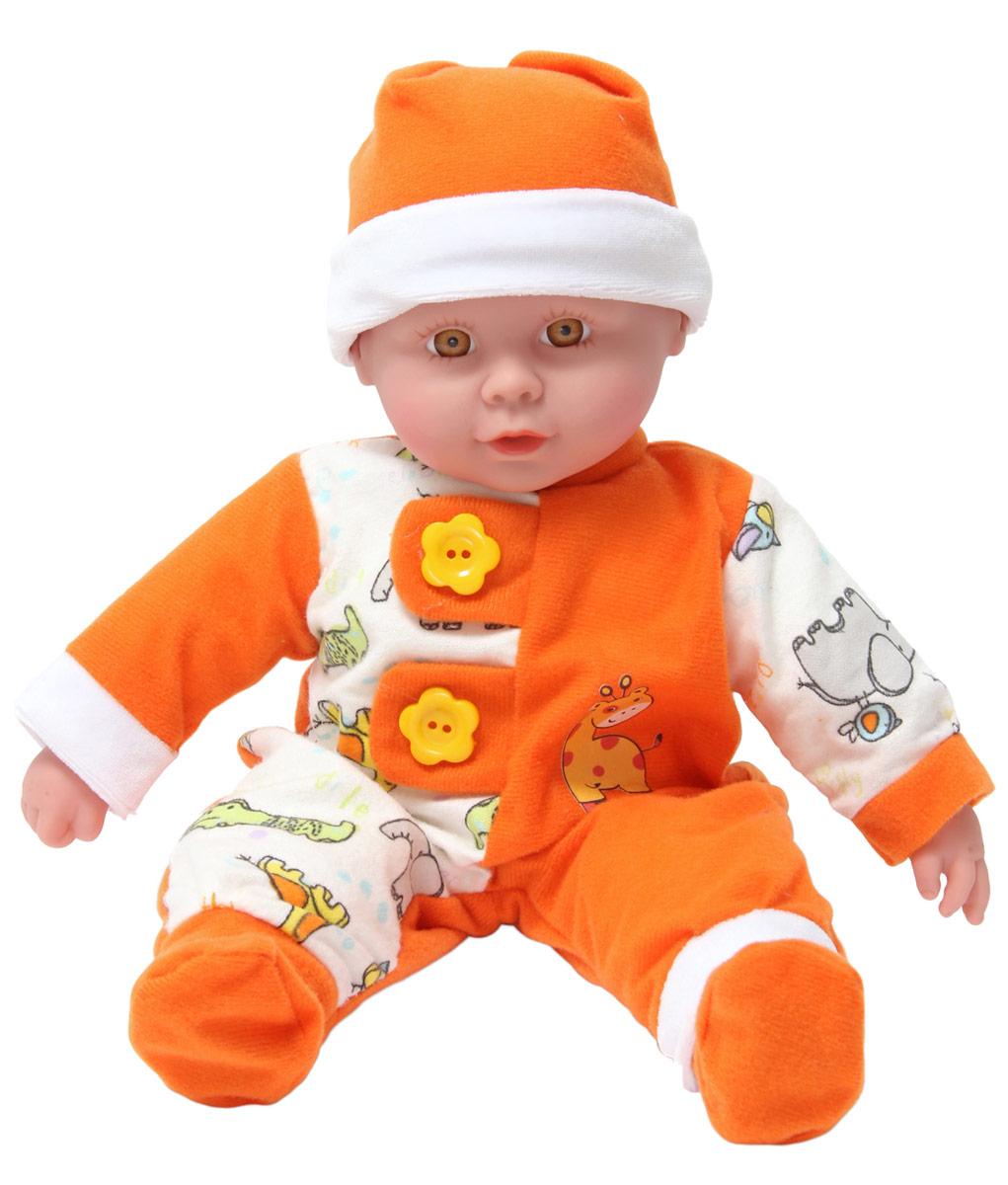 Lisa Jane Пупс озвученный в комбинезоне цвет одежды оранжевый