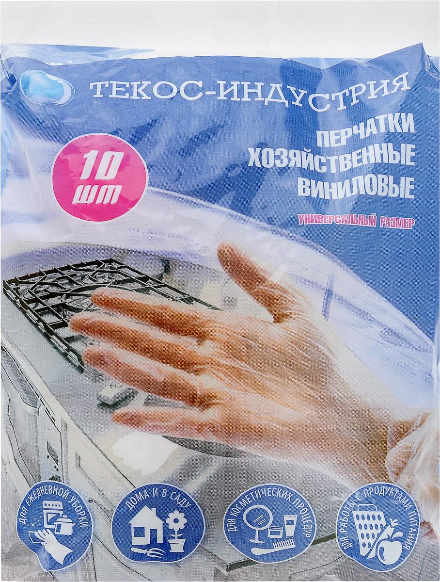 Перчатки хозяйственные Текос Лайт, виниловые, универсальные, 5 пар перчатки etalon лайт