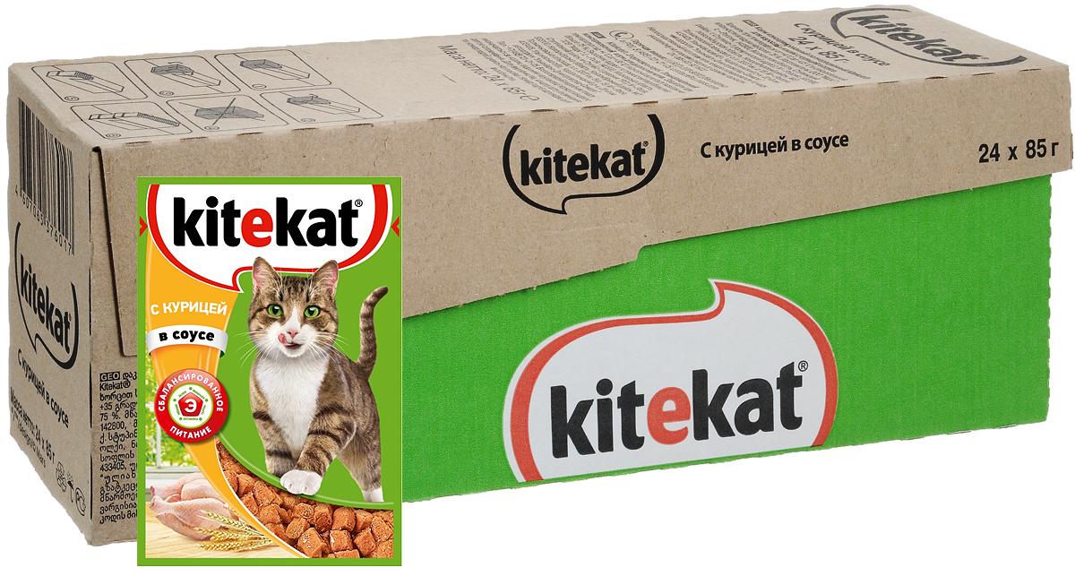 Консервы Kitekat для взрослых кошек, с курицей в соусе, 85 г х 24 шт41374Консервы Kitekat - это порция сочных кусочков с курицей, приготовленных по особому рецепту. В его основе корма формула сбалансированного питания, которая содержит белки, минералы, витамины, таурин и животные жиры. Порадуйте вашего питомца - в каждой порции только качественные продукты, как и те, что на вашей кухне: мясные ингредиенты, злаки и жиры животного происхождения. Все натуральные свойства сохранены и правильно сбалансированы для энергии и здоровья вашего кота. В упаковке 24 пауча по 85 г. Товар сертифицирован.