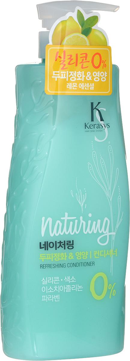 Kerasys Кондиционер для волос Naturing Уход за кожей головы с морскими водорослями, 500мл шампунь для волос kerasys naturing уход за кожей головы 500 мл