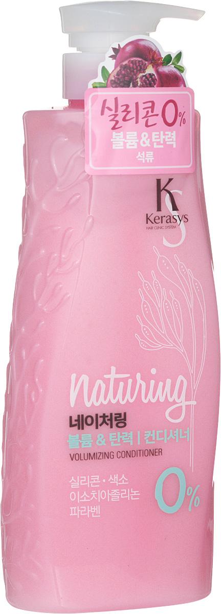 Kerasys Кондиционер для волос Naturing Объем и Эластичность с морскими водорослями, 500 мл