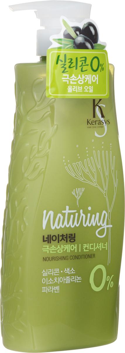 Kerasys Кондиционер для волос Naturing Питание с морскими водорослями, 500 мл шампунь для волос kerasys naturing уход за кожей головы 500 мл