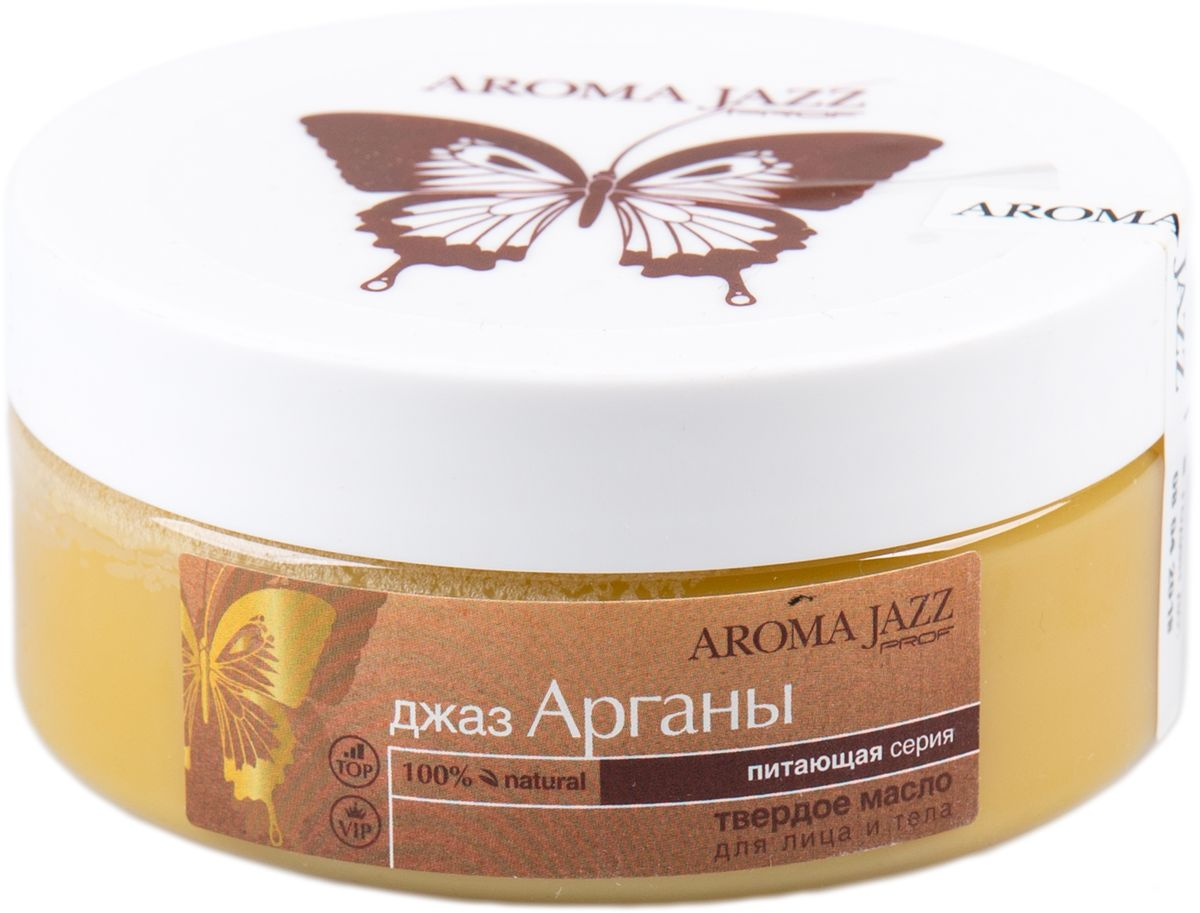 Aroma Jazz Твердое масло Джаз арганы, 150 мл aroma jazz твердое масло антицеллюлитное грейпфрут 300 мл