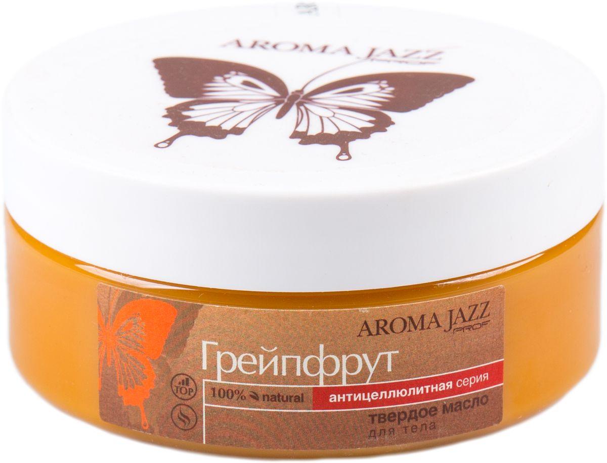 Aroma Jazz Твердое масло Грейпфрут, 150 мл aroma jazz твердое масло антицеллюлитное грейпфрут 300 мл