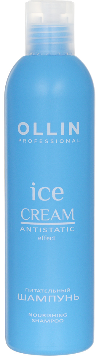 Ollin Питательный шампунь Ice Cream Nourishing Shampoo 250 мл724228Ollin Ice Cream Nourishing Shampoo Питательный шампунь, предназначенный для любых погодных экстремальных условий. Зима, время - когда волосам необходима дополнительная помощь в собственном процессе развития и питания клеток. Разработаны универсальные средства по защите структуры волоса в таких сложных условиях. Когда заходишь с холода в теплое помещение, волосы, и кожа головы также, получают гидроудар. Это отрицательно сказывается на здоровье волосяного покрова и кожи, меняется общий образ прически.Питательный шампунь разрабатывался именно для таких экстремальных условий, как воздействие холода, ледяного расщепления и статического напряжения от головных уборов. Шампунь имеет множество компонентов в своем составе, и большинство из которых это питательные. Включенное в формулу масло шафрана идеально расслабляет организм.Благодаря большим концентрациям питательных веществ применение этого шампуня можно делать непостоянным. Чрезмерное баловство с таким шампунем снизит самостоятельную выработку и потребление витаминов из крови, что только усугубит процесс создания прически. Растительный комплекс избавляет от сухости и помогает справиться с ломкими кончиками волос.