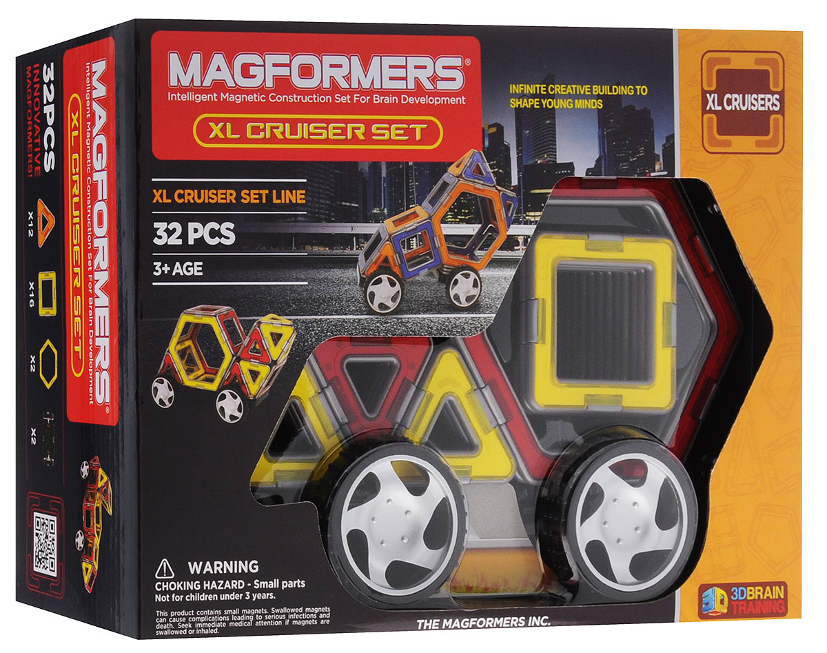 Magformers Магнитный конструктор XL Cruiser Set цвет красный желтый magformers магнитный конструктор xl double cruiser set