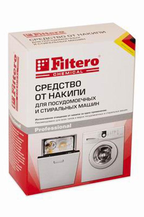Filtero 601 средство от накипи для стиральных и посудомоечных машин, 200 г601Специальное средство Filtero 601 для чистки и ухода за посудомоечной и стиральной машиной. Идеально удаляет устойчивые отложения накипи на греющих элементах машины. Средство гарантирует оптимальную работу бытовой техники и уменьшает потребление электроэнергии. Рекомендуется для интенсивной очистки 2-3 раза в год.