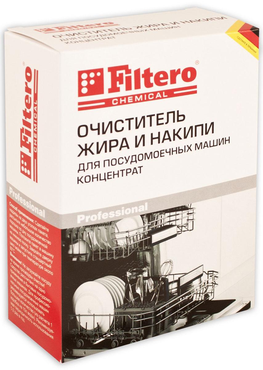 Filtero 706 очиститель жира и накипи в посудомоечных машинах, 250 г706Накопленные загрязнения на внутренних поверхностях посудомоечных машин вызывают ряд проблем в эксплуатации прибора. Накипь на нагревательных элементах может привести к поломке, а накопленный жир – к появлению неприятных запахов и явиться причиной слабой моющей способности машины. Очиститель жира и накипи для посудомоечных машин Filtero 706 удаляет любые загрязнения с внутренних деталей посудомоечных машин. Эффективно и безопасно борется с жиром и известковыми отложениями.Полностью удаляет накипьОчищает фильтры машины, сливные шланги от жираИзбавляет от неприятных запаховУлучшает результат мойкиРекомендовано для AEG, Ariston, Bosch, Electrolux, Miele, Indesit.