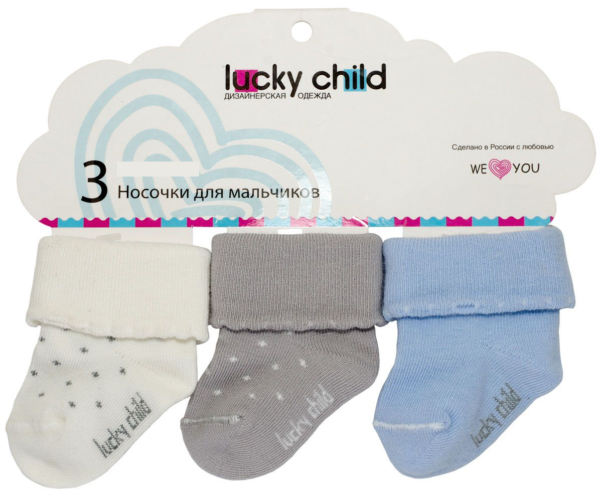 Носки для мальчика Lucky Child, цвет: голубой, белый, серый, 3 пары.Н-1М. Размер 13/15Н-1МНоски в комплекте от Lucky Child сочетают в себе повышенный комфорт и стиль. А симпатичная упаковка делает их незаменимыми для подарка новорожденному. Мягкие и удобные носки от Lucky Child. Они хорошо сохраняют форму после стирки, не сдавливают ножку, мягко держат пяточку и позволяют коже дышать. В этом комплекте использованы нежные тона, которые хорошо сочетаются со всеми вещами из вашего гардероба.