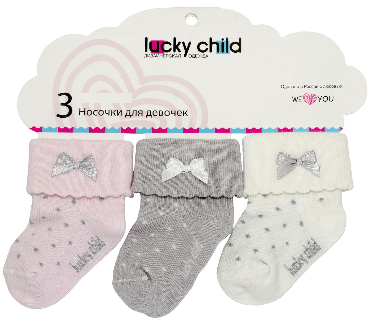 Носки для девочки Lucky Child, цвет: розовый, белый, серый, 3 пары. Н-1Д. Размер 13/15 пижамы lucky child пижама
