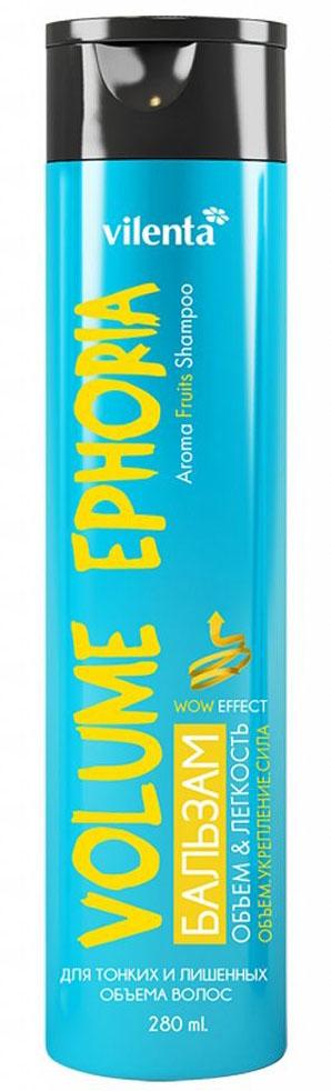 Vilenta Бальзам Volume Ephoria для тонких и лишенных объема волос, 280 млВБ002Комплекс витаминоввдохнет объем даже в самые тонкие и поврежденные волосы. Витамины станут импульсом к естественному укреплению и придадут волосам пышность и густоту.Кератинпокажет всю красоту, которой могут обладать Ваши волосы, подарит им «вторую жизнь» и здоровый вид. Это надежный защитник от вредного воздействия окружающей среды.Репейное маслодобавлено в шампунь, чтобы увлажнить, смягчить и напитать ваши волосы.Миндальное маслопоможет Вашим волосам не сломаться в трудных ситуациях. Ведь оно отлично питает и предотвращает ломкость. Этот чудо компонент сделает послушными даже самые независимые волоски.Пантенолвстанет на защиту от ультрафиолета и высоких температур, сделает волосы легкими и гладкими, придаст им воздушность и невесомость.