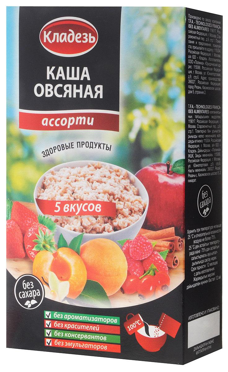 Кладезь Ассорти 5 вкусов каша овсяная  с абрикосом и ванилью на фруктозе, 215 г