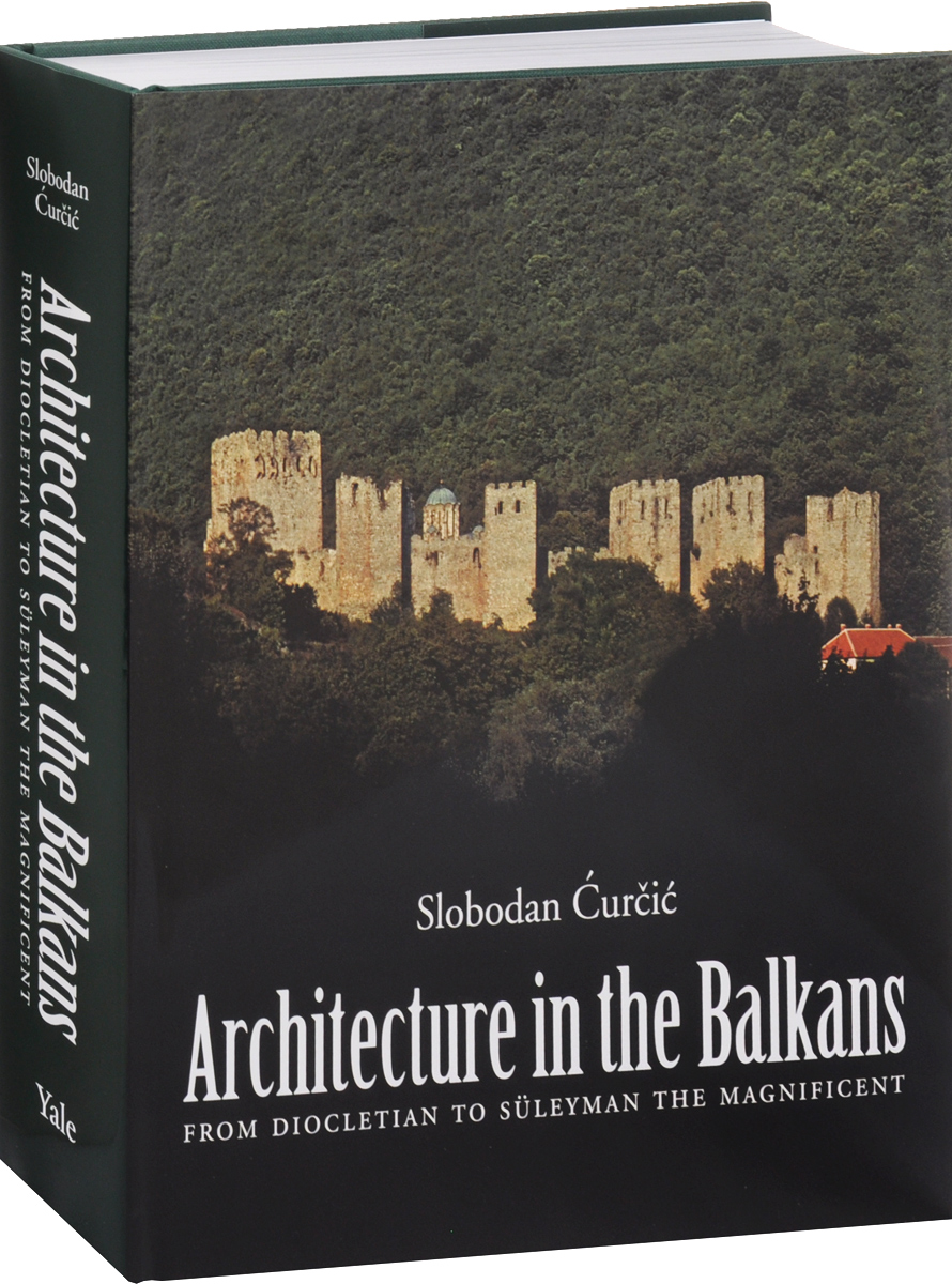Architecture in the Balkans architecture and public dialogue the role of architecture centers