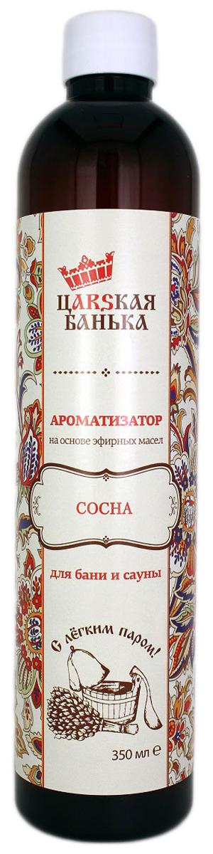 """ARS Ароматизатор для бани и сауны """"Сосна"""", 350 мл"""