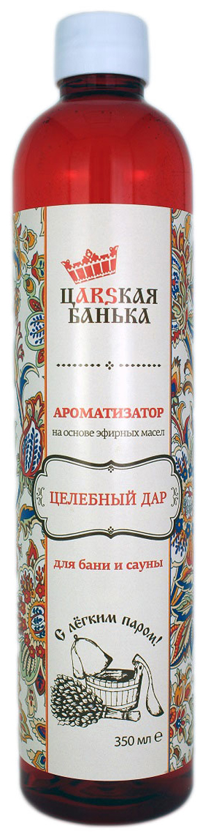 ARS Ароматизатор для бани и сауны Целебный дар: сосна, эвкалипт, апельсин, 350 млPS0190_молочный, бирюзовыйАроматизатор для бани и сауны ARS создан на основе 100 % эфирных масел сосны, эвкалипта и апельсина. Он легко смешивается с водой, при использовании не требует очистки каменки от горения, но при этом обладает теми же свойствами, что и чистое эфирное масло, а также обладает более тонким ароматом. В бане способствует достаточно быстрому и надежному достижению расслабления, улучшает настроение и самочувствие.