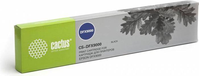 Cactus CS-DFX9000, Black картридж ленточный для Epson DFX9000CS-DFX9000Картридж ленточный Cactus CS-DFX9000 для матричных принтеров Epson DFX9000.Расходные материалы Cactus для печати максимизируют характеристики принтера. Они обеспечивают повышенную четкость изображения и надежное качество печати.