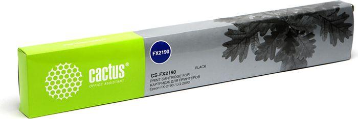 Cactus CS-FX2190, Black картридж ленточный для Epson FX-2190/LQ-2090CS-FX2190Картридж Cactus CS-C4129X для матричных принтеров HP .Расходные материалы CACTUS для монохромной лазерной печати максимизируют характеристики принтера. Обеспечивают повышенную чёткость чёрного текста и плавность переходов оттенков серого цвета и полутонов, позволяют отображать мельчайшие детали изображения. Обеспечивают надежное качество печати.