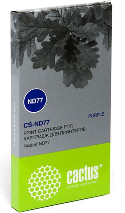 Cactus CS-ND77, Magenta картридж ленточный для Nixdorf ND77CS-ND77Картридж ленточный Cactus CS-ND77 для матричных принтеров Nixdorf ND77.Расходные материалы Cactus для печати максимизируют характеристики принтера. Они обеспечивают повышенную четкость изображения и надежное качество печати.