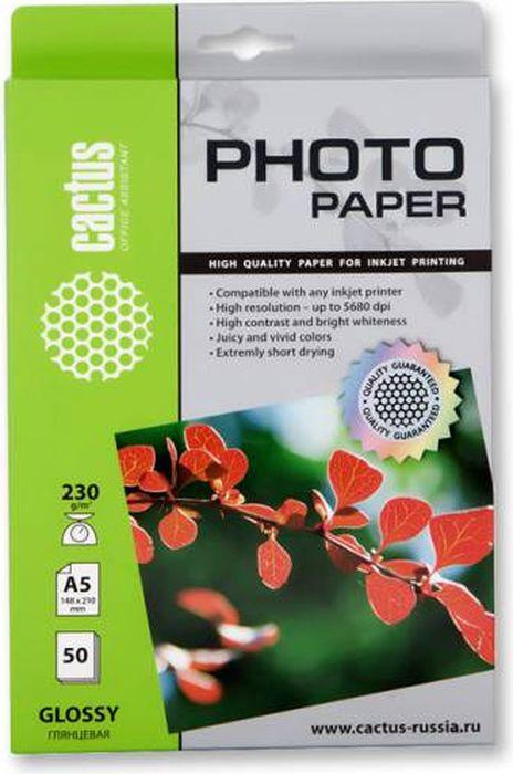 Cactus CS-GA523050 A5/230г/м2 глянцевая фотобумага для струйной печати (50 листов)CS-GA523050Фотобумага Cactus CS-GA523050 с глянцевым покрытием для струйной печати.Наслаждайтесь лучшими мгновениями вашей жизни в сочных и насыщенных цветах. Представляйте яркие и красочные презентации. Создавайте отпечатки высочайшего качества. Фотобумага Cactus совместима со струйными принтерами Hewlett Packard, Canon, Epson и другими марками. Высококлассное покрытие фотобумаги Cactus позволяет добиться максимально точной цветопередачи при печати фотографий и графики.