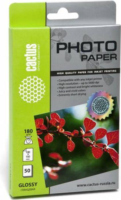 Cactus CS-GA618050 A6/180г/м2 глянцевая фотобумага для струйной печати (50 листов)CS-GA618050Фотобумага Cactus CS-GA618050 с глянцевым покрытием для струйной печати.Наслаждайтесь лучшими мгновениями вашей жизни в сочных и насыщенных цветах. Представляйте яркие и красочные презентации. Создавайте отпечатки высочайшего качества. Фотобумага Cactus совместима со струйными принтерами Hewlett Packard, Canon, Epson и другими марками. Высококлассное покрытие фотобумаги Cactus позволяет добиться максимально точной цветопередачи при печати фотографий и графики.