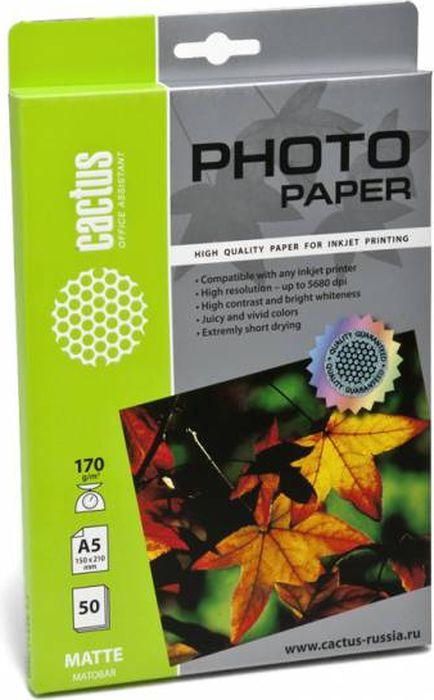 Cactus CS-MA517050 A5/170г/м2 матовая фотобумага для струйной печати (50 листов)CS-MA517050Фотобумага Cactus CS-MA517050 с матовым покрытием для струйной печати.Наслаждайтесь лучшими мгновениями вашей жизни в сочных и насыщенных цветах. Представляйте яркие и красочные презентации. Создавайте отпечатки высочайшего качества. Фотобумага Cactus совместима соструйными принтерами Hewlett Packard, Canon, Epson и другими марками. Высококлассное покрытие фотобумаги Cactus позволяет добиться максимально точной цветопередачи при печати фотографий и графики.