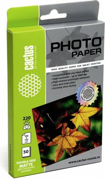 Cactus CS-MA622050DS 10x15/220г/м2 матовая фотобумага для струйной печати (50 листов) фотобумага cactus cs ga6180100e 10x15 180g m2 100 листов white glossy