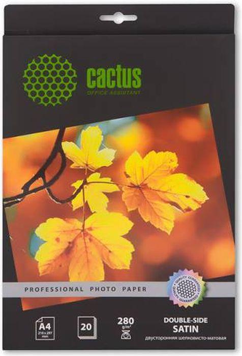 Cactus CS-SMA428020DS A4/280г/м2 сатиновая фотобумага для струйной печати (20 листов)CS-SMA428020DSДвухсторонняя фотобумага Cactus CS-SMA428020DS с шелковисто-матовым покрытием для струйной печати.Превратите ваши фотографии в произведения искусства и сохраните их в первозданном виде на многие годы. Фотобумага серии Cactus Professional незаменима для печати цифровых фотографий с максимальным разрешением. Высококлассное покрытие и современная полимерная основа фотобумаги Cactus Professional гарантируют максимально точную цветопередачу.Совместима со струйными принтерами Hewlett Packard, Canon, Epson и другими марками. Рекомендуется для профессионального использования в фотостудиях, дизайнерских и художественных бюро.