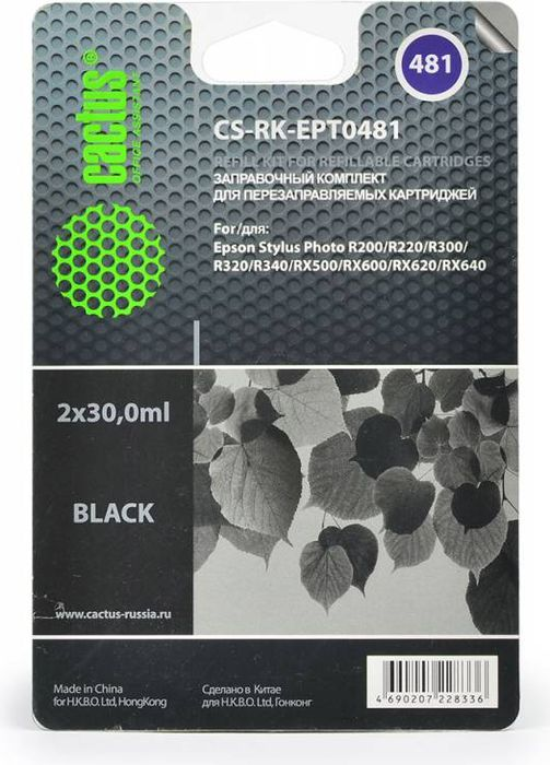 Cactus CS-RK-EPT0481, Black чернила для заправки ПЗК для Epson Stylus R200CS-RK-EPT0481Заправка Cactus CS-RK-EPT0481 для перезаправляемых картриджей Epson Stylus R200.Расходные материалы Cactus для печати максимизируют характеристики принтера. Обеспечивают повышенную четкость изображения и плавность переходов оттенков и полутонов, позволяют отображать мельчайшие детали изображения. Обеспечивают надежное качество печати.