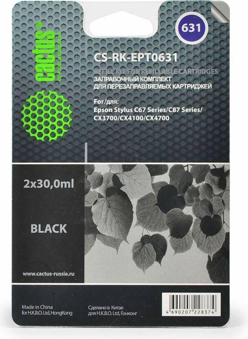 Cactus CS-RK-EPT0631, Black чернила для заправки ПЗК для Epson Stylus C67 SeriesCS-RK-EPT0631Заправка Cactus CS-RK-EPT0631 для перезаправляемых картриджей Epson Stylus C67 Series.Расходные материалы Cactus для печати максимизируют характеристики принтера. Обеспечивают повышенную четкость изображения и плавность переходов оттенков и полутонов, позволяют отображать мельчайшие детали изображения. Обеспечивают надежное качество печати.