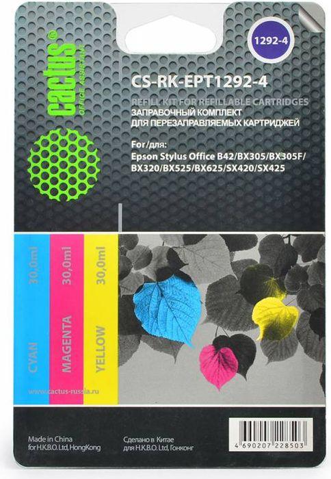 Cactus CS-RK-EPT1292-4 цветные чернила для заправки ПЗК для Epson Office B42CS-RK-EPT1292-4Заправка Cactus CS-RK-EPT1292-4 для перезаправляемых картриджей Epson Office B42.Расходные материалы Cactus для печати максимизируют характеристики принтера. Обеспечивают повышенную четкость изображения и плавность переходов оттенков и полутонов, позволяют отображать мельчайшие детали изображения. Обеспечивают надежное качество печати.