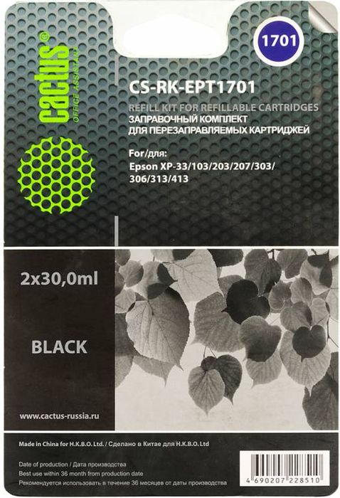 Cactus CS-RK-EPT1701, Black чернила для заправки ПЗК для Epson Home XP-33CS-RK-EPT1701Заправка Cactus CS-RK-EPT1701 для перезаправляемых картриджей Epson Home XP-33.Расходные материалы Cactus для печати максимизируют характеристики принтера. Обеспечивают повышенную четкость изображения и плавность переходов оттенков и полутонов, позволяют отображать мельчайшие детали изображения. Обеспечивают надежное качество печати.
