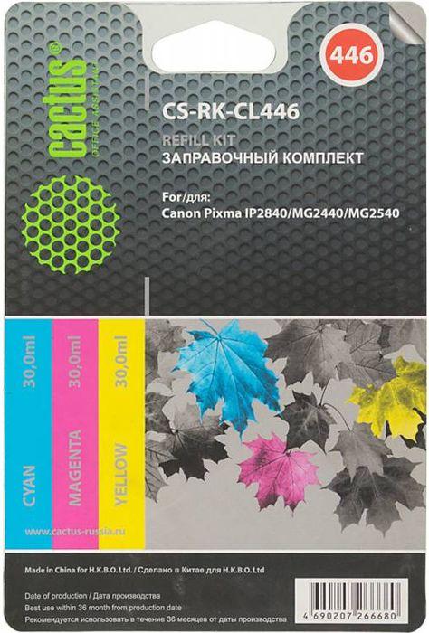 Cactus CS-RK-CL446, Color заправочный набор для Canon Pixma IP2840/MG2440/MG2540CS-RK-CL446Заправочный набор Cactus CS-RK-CL446 для перезаправляемых картриджей Canon Pixma IP2840/MG2440/MG2540.Расходные материалы Cactus для печати максимизируют характеристики принтера. Обеспечивают повышенную четкость изображения и плавность переходов оттенков и полутонов, позволяют отображать мельчайшие детали изображения. Обеспечивают надежное качество печати.
