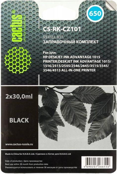 Cactus CS-RK-CZ101, Black заправочный набор для HP DeskJet 2515/3515 (2 х 30 мл) комплект перезаправляемых картриджей cactus cs r can520